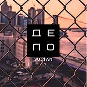 Дело by Sultan