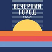 Вечерний город by Sultan