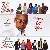 More of You by Ron Bishop