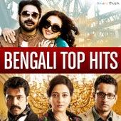 Bengali Top Hits by Anupam Roy, Shreya Ghoshal, Iman Chakrabarti, Arijit Singh, Sovan, Shilpi Sristy, Bonnie Chakraborty, Rupankar Bagchi, Shantanu, Rupankar, Anindya Chatterjee