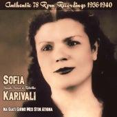 Na Giati Girno Mes Stin Athina de Sofia Karivali