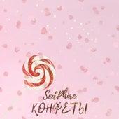 Конфеты by SedPhire