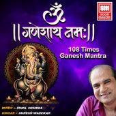 Om Ganeshaya Namah by Suresh Wadkar