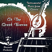 At the Greek Taverna - Instrumental Music from Greece by The Bouzouki Orchestra