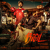 Bigil (Original Motion Picture Soundtrack) by A.R. Rahman