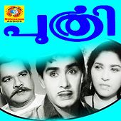 Puthri (Original Motion Picture Soundtrack) de M. B. Sreenivasan