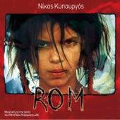 Rom (Mousiki Gia Tin Tainia Tou Menelaou Karamaggioli) by Kostas Pavlidis, Dora Masklavanou, Nikos Kypourgos, Lydia Kypourgou