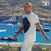 Tehayrk by Amr Diab