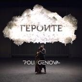 Героите (Sasha Born Remix) - Remix von Poli Genova