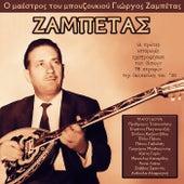 Bouzouki Master Giorgos Zambetas - All 78 rpm Recordings by Various Artists