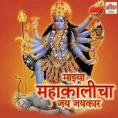Maza Mahakalicha Jayjaykar by Shrikrishna Sawant