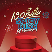 Praise (Spicydisc 14th Anniversary Version) by Kor Notapol Srichomkwan
