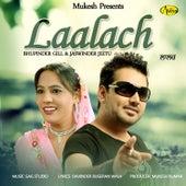 Laalach de Bhupinder Gill