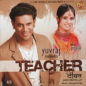 Teacher de Yuvraj Mahindra