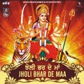 Jholi Bhar De Maa van PS Lali