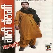 Goli Chalgee von Lali