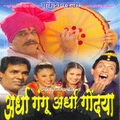 Ardha Gangu Ardha Gondya by Vinod Rathod