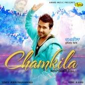Chamkila de Bhupinder Gill