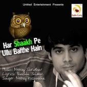 Har Shaakh Pe Ullu Baithe Hain von Neeraj Shridhar