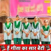 Hai Geeta Ka Saar Beti - Single de Khushi