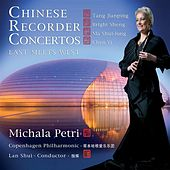 Chinese Recorder Concertos by Various Artists