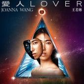 Lover de Joanna Wang