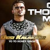 Desi Kalakaar by Yo Yo Honey Singh