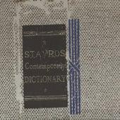 Contemporary Dictionary by Stavros