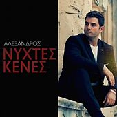 Nychtes Kenes by Alexandros