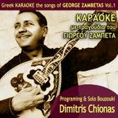 Dimitris Chionas: