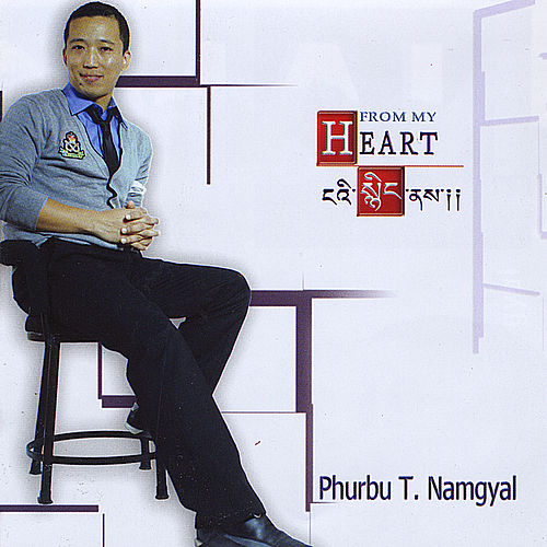 From My Heart by Phurbu T. Namgyal