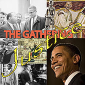 Justice - by Abdu Salim by The Gathering