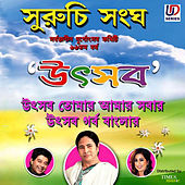 Utsav Suruchi Sangha - Single by Shreya Ghoshal