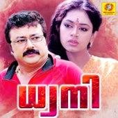 Dhwani (Original Motion Picture Soundtrack) by Naushad (1)