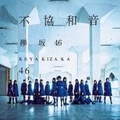 Fukyouwaon (Special Edition) von 欅坂46