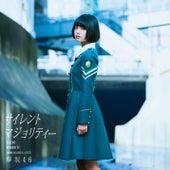 Silent Majority - EP von 欅坂46