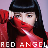 Red Angel by Nikita Hsu