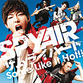 Samurai Heart (Some Like It Hot!!) by Spyair