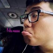 Nhi Oiiiiiiii de Cao Son Nguyen