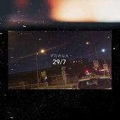 Улица 29/7 de Blessed