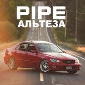 Альтеза de Pipe