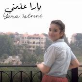 3almni de Yara