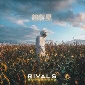 Supernova by Rivals