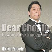 Dear Chopin by Akira Eguchi