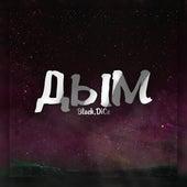 Дым by Black Dice