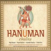 Hanuman Chalisa 11 Times Paath de Various Artists