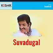 Suvadugal (Original Motion Picture Soundtrack) de S.P. Sailaja