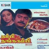 Thambi Thanga Kambi (Original Motion Picture Soundtrack) de Gangai Amaran