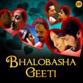 Bhalobasha Geeti by Iman Chakrabarti, Shreya Ghoshal, Anupam Roy, Anweshaa, Suyasha Sengupta, Javed Ali, Arijit Singh