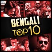 Bengali Top 10 by Anupam Roy, Iman Chakrabarti, Shreya Ghoshal, Arijit Singh, Anjan Dutt, Rupankar Bagchi, Rupankar, Anweshaa